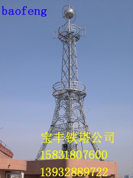 通讯塔由塔体,平台,避雷针