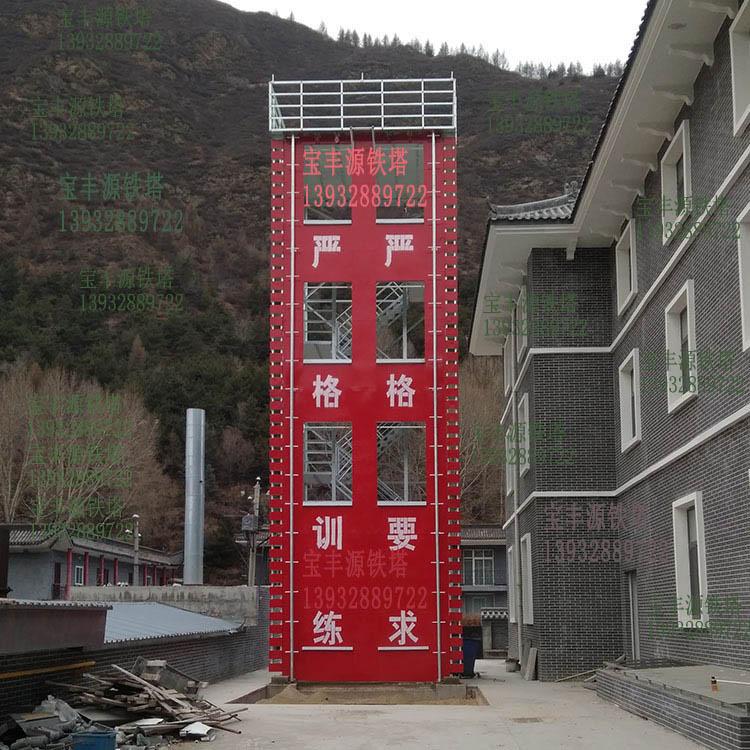四层xun练ta红色带墙角
