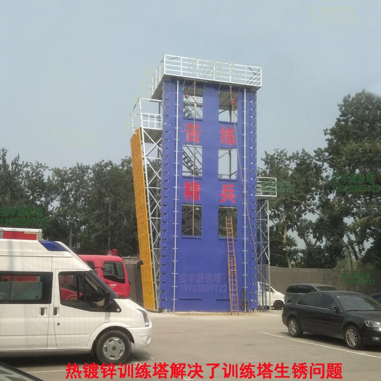 四层国标训练塔系列