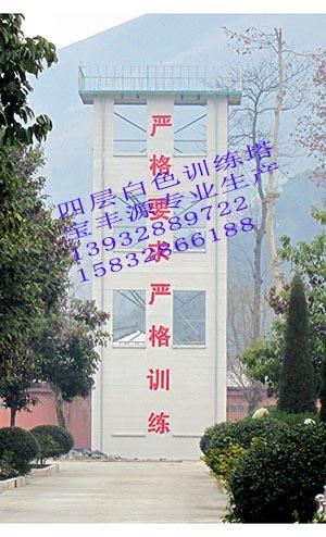 siceng白色消防训练塔