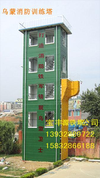 五ceng消防训lian塔-1