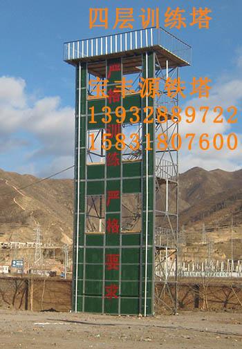 四层xiao防训练ta-1