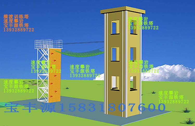 横渡消防训练塔