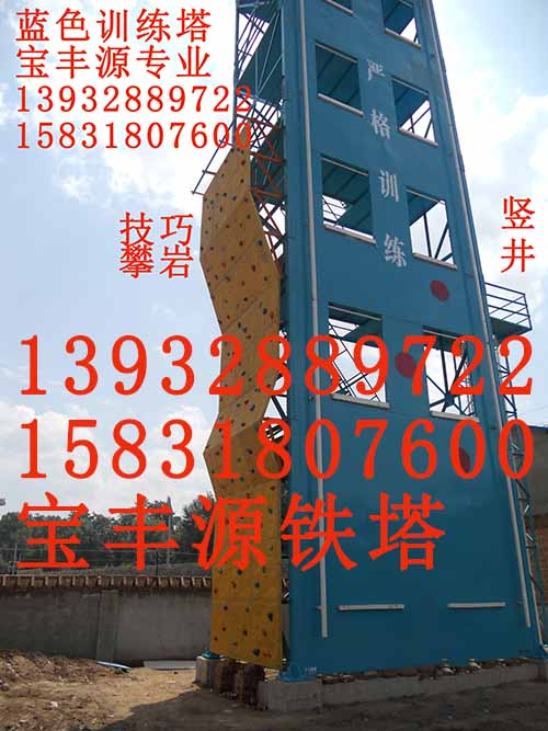 六层训lian塔钢结构