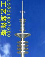 工yizhuangshi塔