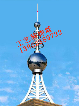 gong艺装饰塔