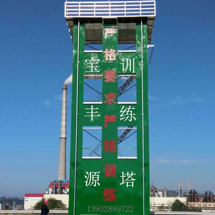 石化四层消防训练塔