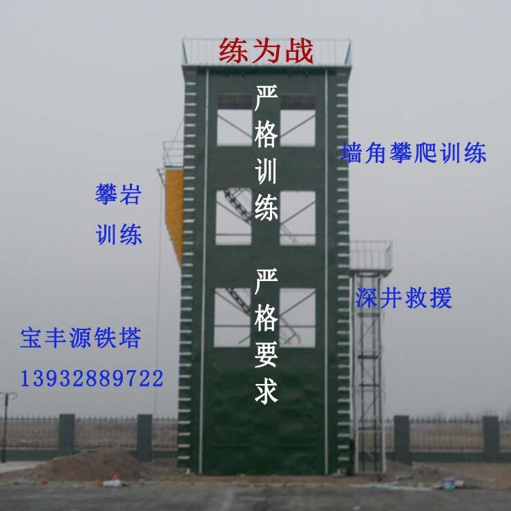 钢结构xiao防训lian塔